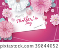 Happy mothers day 39844052