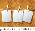 Mockup rope clothespins and wood wall background 39844913