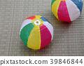 纸气球 39846844