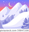 Beautiful Landscape of High Snowy White Mountains 39847206