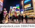 ชิบุยะ,ชิบูย่า,โตเกียว 39847444