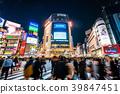 ชิบุยะ,ชิบูย่า,โตเกียว 39847451