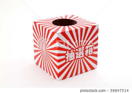 彩票盒 39847514