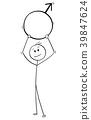 Cartoon of Man Holding Male Sex Symbol 39847624