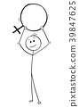 Cartoon of Man Holding Female Sex Symbol 39847625