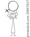 Cartoon of Woman Holding Female Sex Symbol 39847627