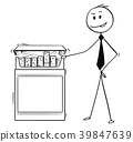 Cartoon of Businessman Holding Big Box or Pack of 39847639
