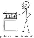 Cartoon of Man in Gas Mask Looking at Big Box of 39847641