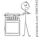Cartoon of Man With Arms Crossed Rejecting Big Box 39847643