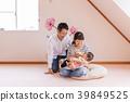 아기와 가족 39849525
