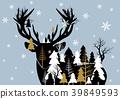 Christmas concept design 39849593