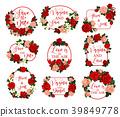 flower wedding vector 39849778