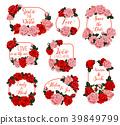 flower wedding vector 39849799