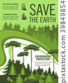 Save Earth poster with green nature ecology tree 39849854