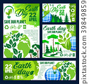 Earth Day greeting banner of ecology conservation 39849859