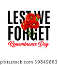 Remembrance day vector poppy icons 39849863