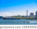 요코하마 야마시타 공원과 마린 타워 39849998