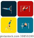 Horizontal bar chin-up strong athlete man gym 39850289