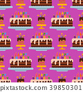 Wedding or Birthday pie cakes flat sweets dessert 39850301