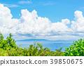 뭉게구름, 여름, 가나가와 현 39850675