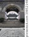 계단, 천장, 건축 39852148