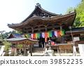 Nara Oka-ji 39852235