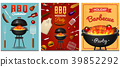 barbecue, grill, food 39852292