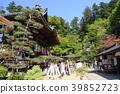 Nara Oka-ji 39852723