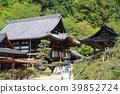 Nara Oka-ji 39852724