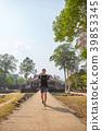 여행,남자,바푸온,앙코르톰,캄보디아 39853345