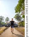 여행,남자,바푸온,앙코르톰,캄보디아 39853346