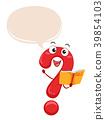 Mascot Question Mark Fable Book Illustration 39854103