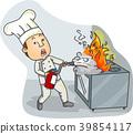 Man Chef Fire Extinguisher Illustration 39854117