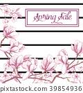 Spring Sakura and Magnolia Background 39854936