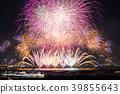 불꽃 놀이, 불꽃 놀이 대회, 와이드스타마인 39855643