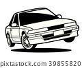 懷鄉國內小轎車著色樣式汽車例證跳 39855820