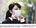 비즈니스우먼, 마스크, 꽃가루 알레르기 39856207