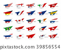 Education and travel concept of paper plane 39856554