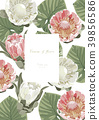 Vintage and luxurious floral vector greeting card  39856586