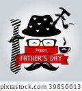 Happy fathers day design 39856613
