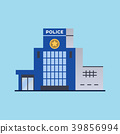 City police station department building. 39856994