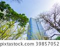 빌딩, 건물, 고층 빌딩 39857052