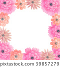 Watercolor meadow flowers frame. Floral background 39857279
