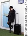 手机 智能手机 旅途 39857471