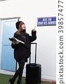 手机 智能手机 旅途 39857477