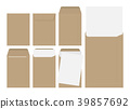 Set of blank brown envelopes with paper 39857692