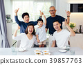 Extended Asian family having a meal together 39857763