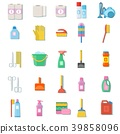 Cleaning icon set. Professional maid service 39858096
