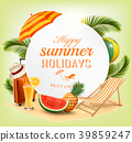 Summer vacation concept background. Vector. 39859247
