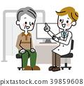 진찰, 의사, 남성 39859608